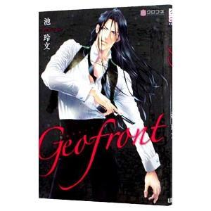 Geofront/池玲文 netoff