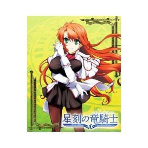 星刻の竜騎士 第3巻  Blu-ray