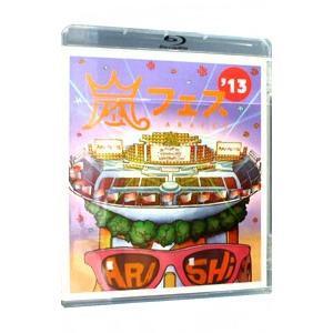 【Blu−ray】ARASHI アラフェス'13 NATIO...