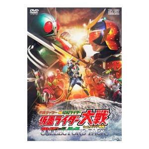平成ライダー対昭和ライダー 仮面ライダー大戦 feat.スーパー戦隊 コレクターズパック  DVD