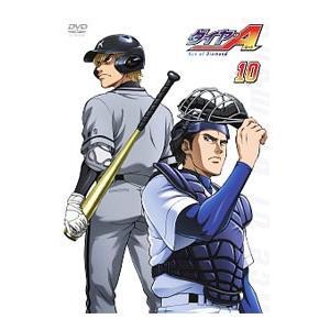 DVD/ダイヤのA Vol.10|netoff