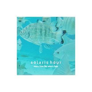 solaris hour/music from the solaris hour
