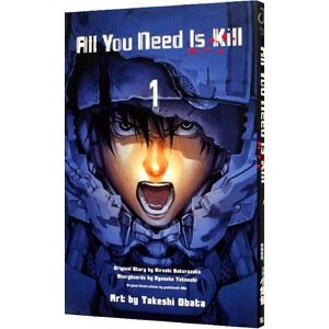 All You Need Is Kill 1/小畑健|netoff