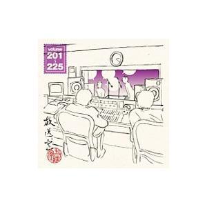 「放送室」VOL.201〜225/松本人志,高須光聖|netoff