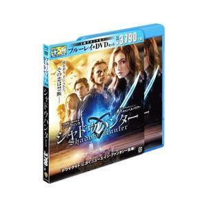 Blu-ray/シャドウハンター ブルーレイ&DVDセット|netoff