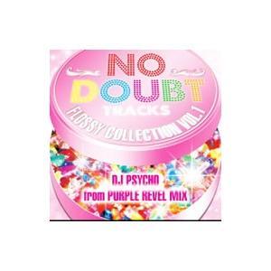 オムニバス/NO DOUBT TRACKS FLOSSY COLLECTION VOL.1〜DJ P...