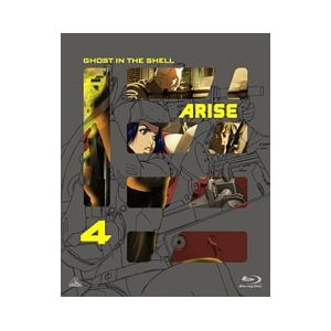 Blu-ray/攻殻機動隊ARISE 4|netoff