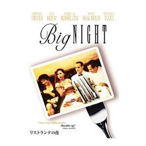 DVD/リストランテの夜|netoff