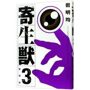 ■ジャンル:青年 ■出版社:講談社 ■掲載紙:KCデラックス ■本のサイズ:新書版 ■発売日:201...
