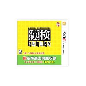 3DS/公益財団法人日本漢字能力検定協会 漢検トレーニング|netoff