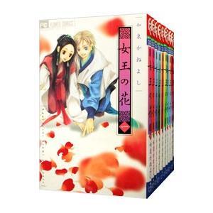 女王の花 (全15巻セット)/和泉かねよし|netoff