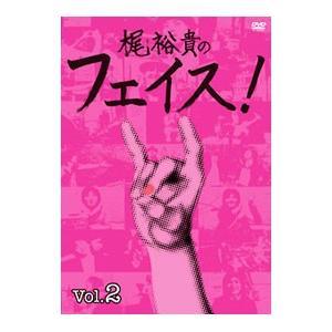 梶裕貴のフェイス! Vol.2 netoff
