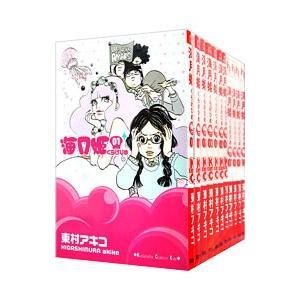 海月姫 (全17巻セット)/東村アキコ|netoff