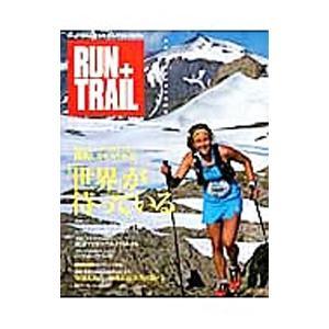 RUN+TRAIL vol.9/三栄書房