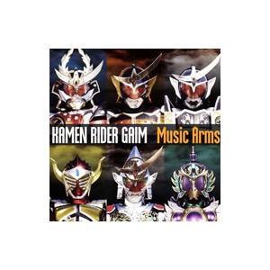 キッズ /KAMEN RIDER GAIM Music Arms  CD+DVD