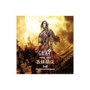 ■アーティスト:GACKT ■ジャンル:サウンドトラック ミュージカル ■メーカー:その他発売会社 ...