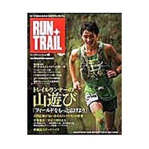 RUN+TRAIL vol.10/三栄書房