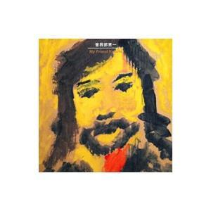 ■ジャンル:ジャパニーズポップス 国内のアーティスト ■メーカー:ROSE Records ■レーベ...