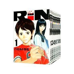 RiN (全14巻セット)/ハロルド作石 netoff