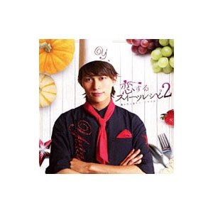 ■ジャンル:ジャパニーズポップス 国内のアーティスト ■メーカー:その他発売会社 ■レーベル:恋する...