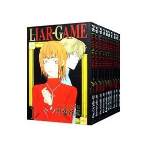 LIAR GAME (全19巻セット)/甲斐谷忍 netoff