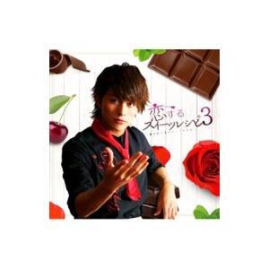 ■ジャンル:ジャパニーズポップス 国内のアーティスト ■メーカー:恋するレーベル ■レーベル:恋する...