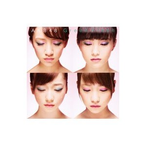 AKB48/Green Flash(Type S) 初回限定盤 netoff