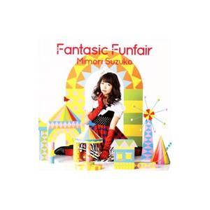 Fantasic Funfair|netoff