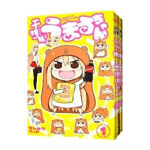 干物妹!うまるちゃん (全12巻セット)/サンカクヘッド|netoff