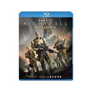 Blu-ray/ヘイロー:ナイトフォール ブルーレイ&DVDセット