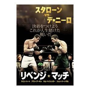 DVD/リベンジ・マッチ