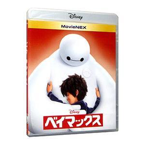 【Blu−ray】ベイマックス MovieNEX (Blu−ray+DVD)|netoff
