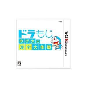 3DS/ドラもじ のび太の漢字大作戦|netoff