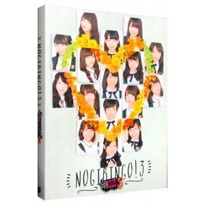 Blu-ray/NOGIBINGO!3 Blu−ray BOX netoff