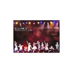 DVD/モーニング娘。'14 SPECIAL EVENT IN 品川|netoff