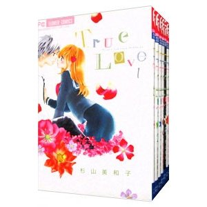 True Love (全7巻セット)/杉山美和子 netoff