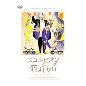 DVD/スコルピオンの恋まじない|netoff