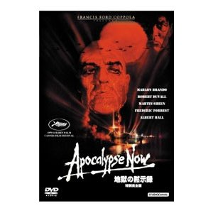 DVD/地獄の黙示録 特別完全版|netoff