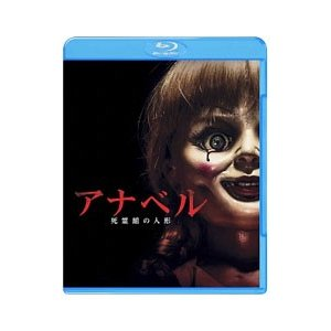 Blu-ray/アナベル 死霊館の人形 ブルーレイ&DVDセット