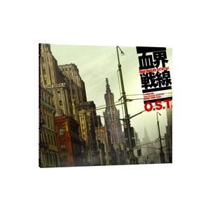「血界戦線」オリジナル・サウンドトラック