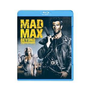 Blu-ray/マッドマックス/サンダードーム スペシャル・パッケージ|netoff