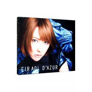 藍井エイル/【Blu−ray】D'AZUR 初回限定盤A ...