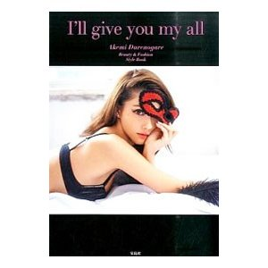I'll give you my all/ダレノガレ明美