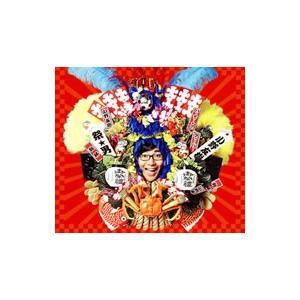 小野友樹/パーティーマン  CD+DVD