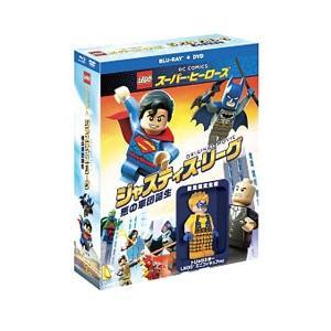 DVD/LEGO スーパー ヒーローズ ジャスティス リーグ 悪の軍団誕生