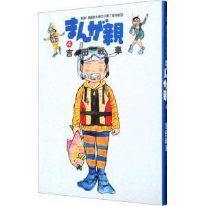 ■カテゴリ:中古コミック ■ジャンル:青年 ■出版社:小学館 ■掲載紙:ビッグコミックス SP ■本...