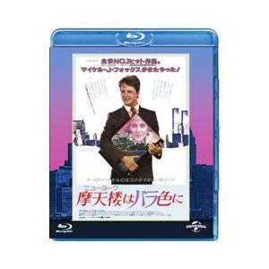 Blu-ray/摩天楼はバラ色に ユニバーサル思い出の復刻版|netoff
