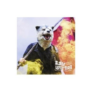 MAN WITH A MISSION/Raise your flag 期間生産限定アニメ盤 netoff