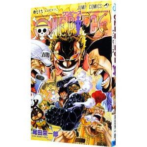 ONE PIECE 79/尾田栄一郎|netoff