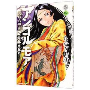 ■ジャンル:青年 ■出版社:KADOKAWA ■掲載紙:角川コミックスエース ■本のサイズ:B6版 ...